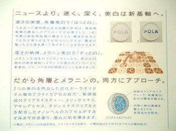 2010_0302_094443-DSC00096.JPG