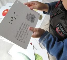 2010_0429_141219-IMG_5249.JPG