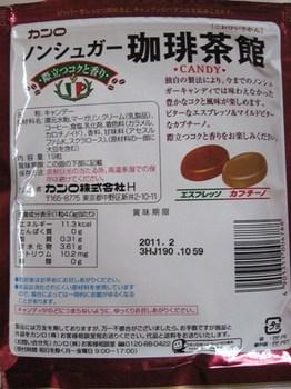 2010_0502_170342-IMG_5330.JPG
