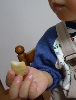2010_0503_152032-DSC01061.JPG