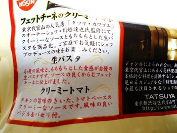 2010_1105_201420-DSC02964.JPG