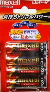 2010_1220_081122-DSC03657.JPG