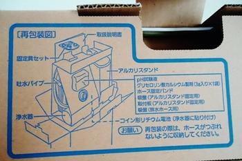 DSC00801.JPG