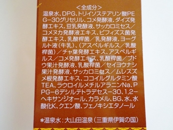DSC02916.JPG