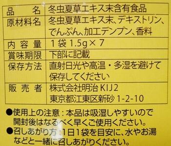 DSC03703.JPG