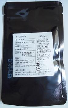 DSC06177.JPG