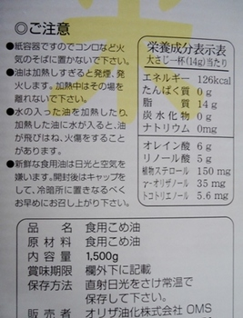 DSC08133.JPG