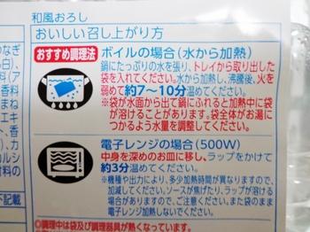 DSC08911 (1024x768).jpg