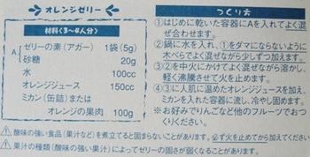 IMG_9693.JPG