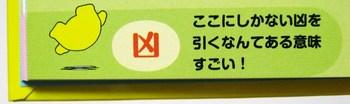 2010_0713_183616-IMG_6399.JPG