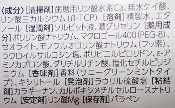 DSC00352 (1024x632).jpg