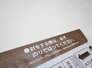 DSC05795 (800x600).jpg