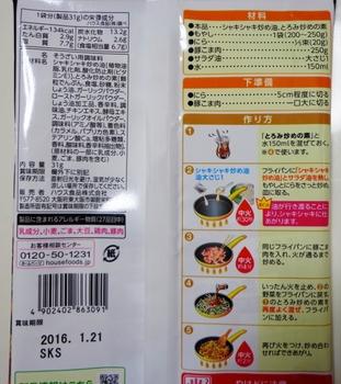 DSC06053 (713x800).jpg