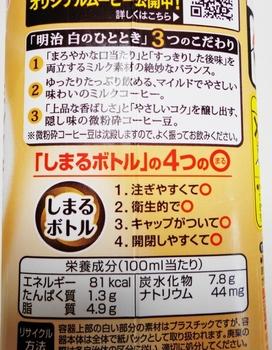 DSC06570 (622x800).jpg