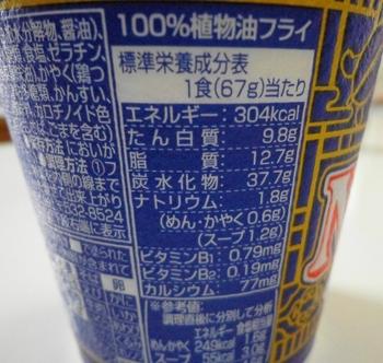 DSC08587 (1024x972).jpg
